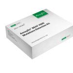 AmoyDx BRAF V600 Mutations Detection Kit