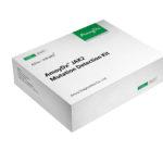 AmoyDx JAK2 Mutation Detection Kit