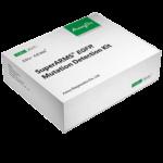 AmoyDx SuperARMS EGFR Mutations Detection Kit